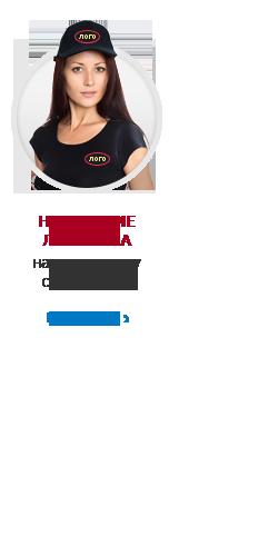uxo_logo.png