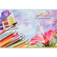 Альбом для рисования Тетрапром Акварель А4 20 листов