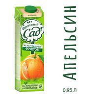 Нектар Фруктовый Сад апельсиновый с мякотью 0.95 л