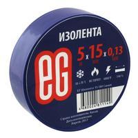 Изолента EG ПВХ 15мм х 5м синяя