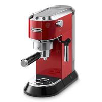 Кофеварка рожковая DeLonghi EC685.R