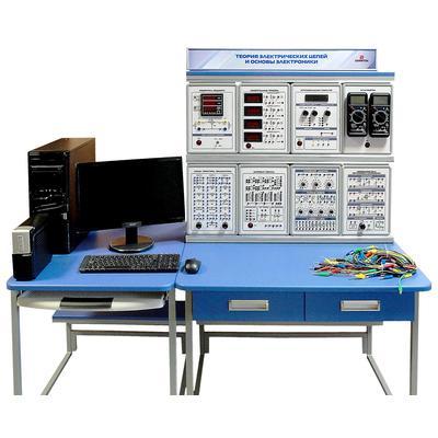 Комплект учебно-лабораторного оборудования Теория электрических цепей и основы электроники