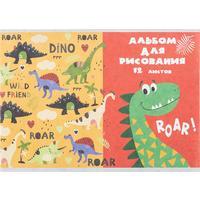 Альбом для рисования Проф-пресс Динозавры на прогулке А4 12 листов