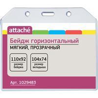 Бейдж Attache горизонтальный 110х92 без держателя (упаковка 10 штук)