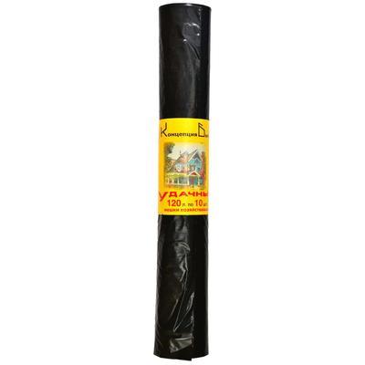 Мешки для мусора на 120 литров Удачные черные (25 мкм, в рулоне 10 штук, 68x105 см)