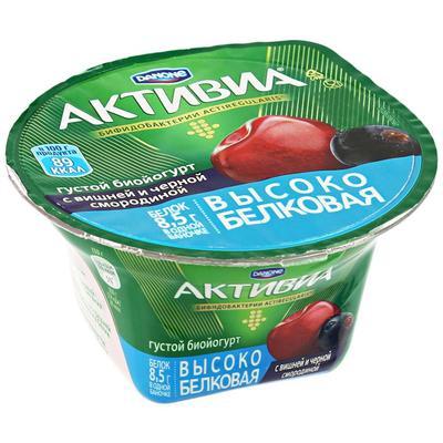 Йогурт Активиа вишня-черная смородина 2.5% 130 г