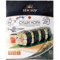 Морская водоросль Sen Soy Суши Нори натуральные 28 г