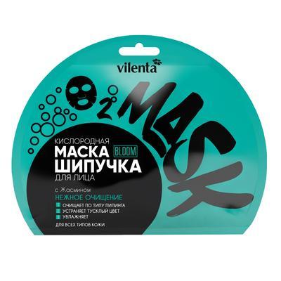 Маска для лица Vilenta Bloom Нежное очищение с жасмином Кислородная 25 мл