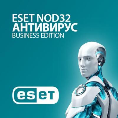 Антивирус ESET NOD32 Business Edition база для 190 ПК на 12 месяцев (электронная лицензия, NOD32-NBE-NS-1-190)