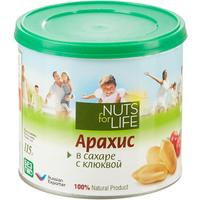 Арахис Nuts for life жареный с клюквой 115 г