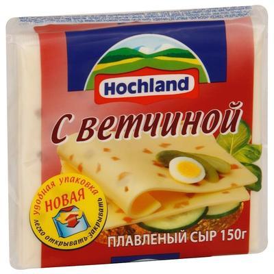 Сыр Hochland плавленый тостовый с ветчиной 45% (8 ломтиков, 150 г)