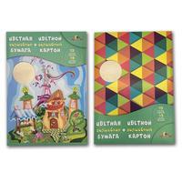 Наборцветной бумаги и картона Апплика (А4, 20 листов, 10 цветов, офсетная, золотая/серебряная)