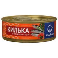 Килька в томатном соусе Белый кит 240 г (банка с ключом)