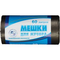 Мешки для мусора на 60 л черные (ПНД, 8 мкм, в рулоне 50 шт, 60х70 см)