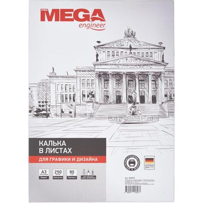 Калька ProMEGA engineer (А3,90г) пачка 250 листов
