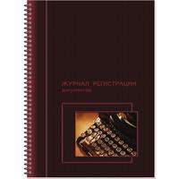 Журнал регистрации документов Полином на гребне (50 листов)