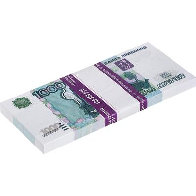 Сувенир Забавная пачка 1000 рублей