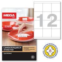 Этикетки самоклеящиеся Promega label удаляемые белые 70х67.7 мм (12 штук на листе А4, 100 листов в упаковке)