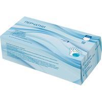 Перчатки медицинские смотровые нитриловые текстурированные нестерильные неопудренные голубые размер L (200 штук в упаковке)