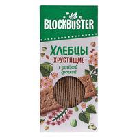 Хлебцы Blockbuster хрустящие с зеленой гречкой гречневые 130 г