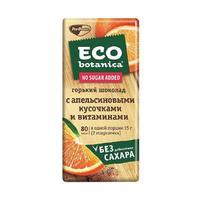 Шоколад Eco Botanica горький с апельсином 58% какао 90 г