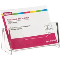 Подставка настольная для визиток Attache 95х20 мм