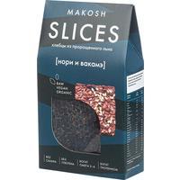 Хлебцы Slices Organic льняные с нори и вакамэ 55 г
