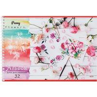 Альбом для рисования Проф-пресс Цветы и кисти А4 32 листа