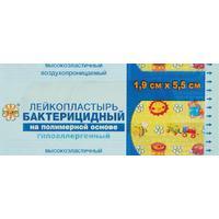 Пластырь бактерицидный Leiko plaster 1.9х5.5 см с рисунком на полимерной основе влагостойкий (телесный)