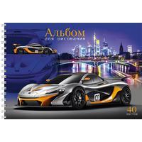 Альбом для рисования Проф-пресс Авто и ночной город А4 40 листов