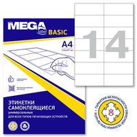 Этикетки самоклеящиеся Promega label basic эконом 105х42.4 мм белые (14 штук на листе А4, 50 листов в упаковке)