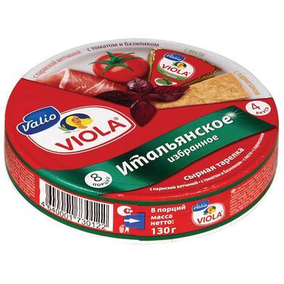 Сыр плавленый Viola Итальянское избранное порционный ассорти 21% (8 кусочков, 130 г)