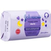 Крем-мыло детское Johnson's Перед сном 100 г