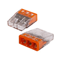 Клемма Wago 2273-243 3-проводная с пастой (6 штук в упаковке)