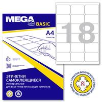 Этикетки самоклеящиеся Promega label basic эконом 66.7х46 мм белые (18 штук на листе А4, 50 листов в упаковке)