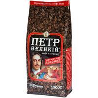 Кофе в зернах Петр Великий 1 кг
