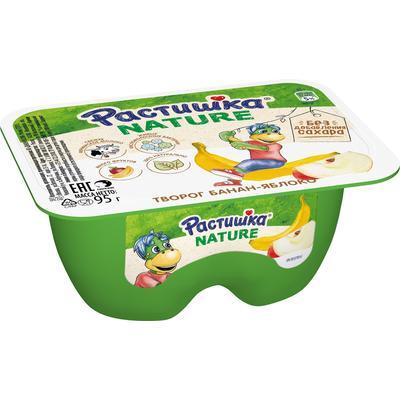 Творог Растишка Nature без сахара банан/яблоко 3.5% 95 г