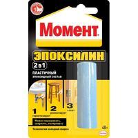 Клей эпоксидный Момент Эпоксилин  универсальный 48 гр