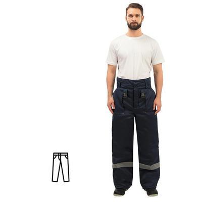 Брюки рабочие зимние з32-БР с СОП смесовая ткань синие (размер 48-50, рост 158-164)