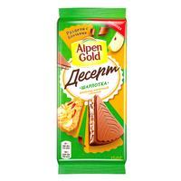 Шоколад Alpen Gold Десерт Шарлотка молочный 150 г