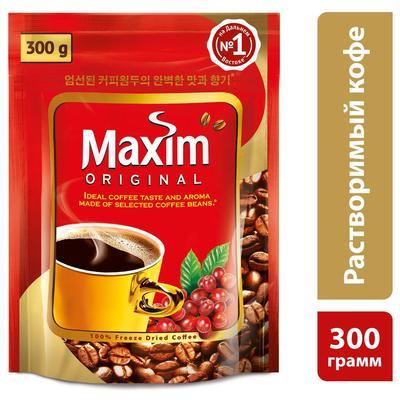 Кофе растворимый Maxim 300 г (пакет)