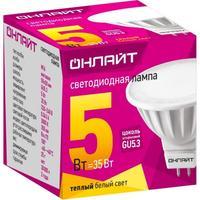 Лампа светодиодная ОНЛАЙТ 5 Вт GU5.3 рефлектор 3000 К теплый белый свет