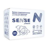 Валики ватные стоматологические Sense Professional в картонной коробке  (2000 штук в упаковке)