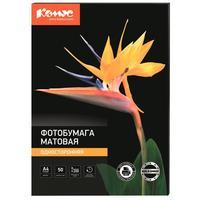 Фотобумага для цветной струйной печати Комус односторонняя (матовая, А4, 200 г/кв.м, 50 листов)