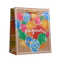 Пакет подарочный из крафт-бумаги С Днем Рождения ML (27x23x11.5 см, 6 штук в упаковке)