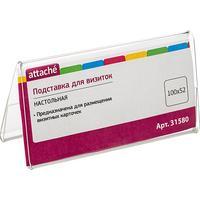 Подставка настольная для визиток 100х52 мм двусторонняя Attache