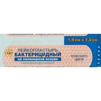 Пластырь бактерицидный Leiko plaster 7.2 x 1.9 см на полимерной основе (телесный, 1000 штук)