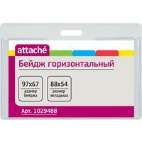 Бейдж Attache горизонтальный 97х67 без держателя (упаковка 10 штук)