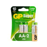 Батарейки GP Super пальчиковые AA LR6 (2штуки в упаковке)