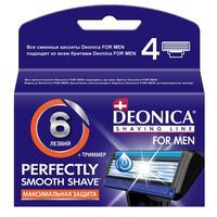 Сменные кассеты для бритья Deonica 6 (4 штуки в упаковке)